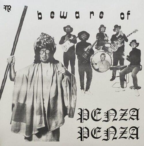 Penza Penza - Beware Of Penza Penza - FNR-139 - FUNK NIGHT RECORDS