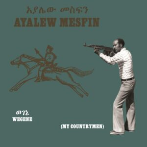 Ayalew Mesfin - Wegene (My Countryman) - NA5193LP - NOW AGAIN