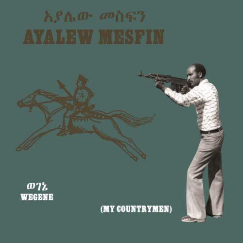 Ayalew Mesfin - Wegene (My Countryman) - NA5193LP - NOW AGAIN