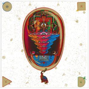 Somei Satoh - Mandala Trilogy - WRWTFWW055 - WE RELEASE WHATEVER THE FUCK WE WANT