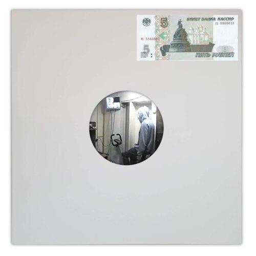 Kassir - Brown White - GOST016 - GOST ZVUK