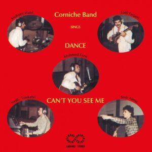 Corniche Band - Dance - KABA002 - KALAKUTA SOUL BAHLO RECORDS