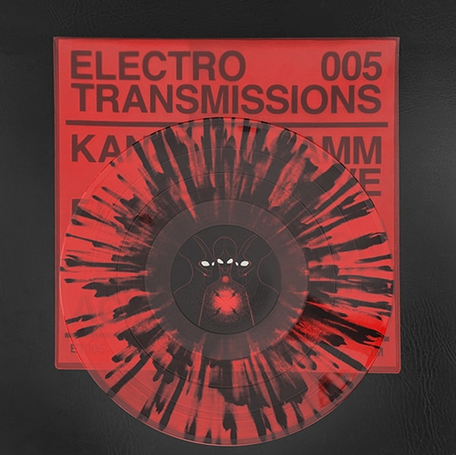Various Artists - Sterilization Krew (Ltd Vinyl Only) - ER-ET005 - ELECTRO RECORDS