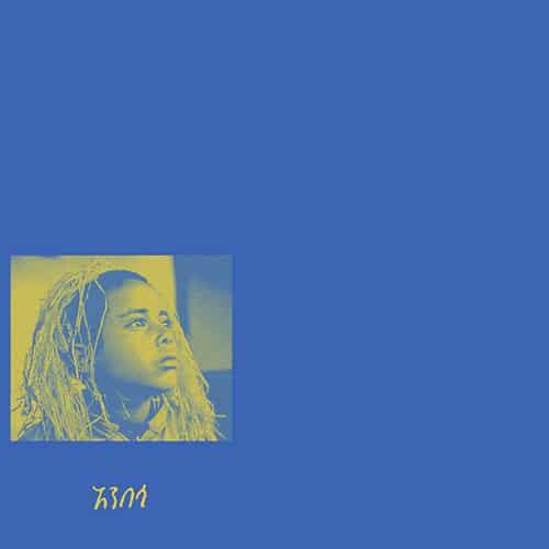 Erik K Skodvin - Anbessa - MIALP049 - MIASMAH RECORDINGS