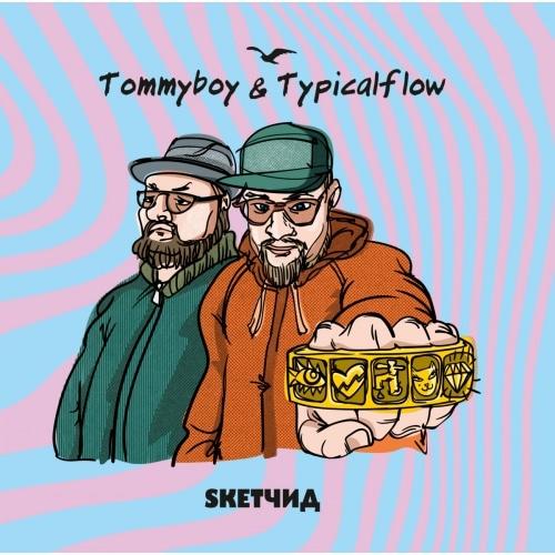 Tommyboy/Typical Flow - SKET??? - SBV001 - SUPERBANDIIT