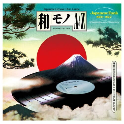 Various-/DJ Yoshizawa Dynamite/Chintam - WAMONO A to Z Vol.2 - 180GWALP02 - 180G