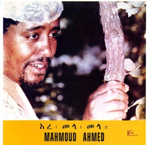 Mahmoud Ahmed - Ere Mela Mela - HS093VL - HEAVENLY SWEETNESS