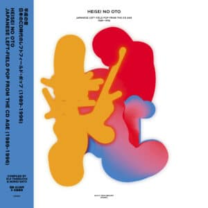 Various - Heisei No Oto - Japanese Left-field Pop From The CD Age (1989-1996) - MFM053 - MUSIC FROM MEMORY
