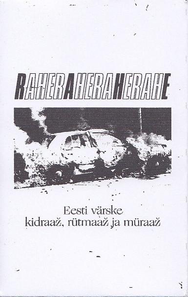 Various - Rahe - Eesti Värske Kidraaž