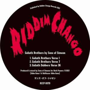 Son Of Simeon/Lord Tusk - Golliath Brothers - RCEP-007 - RIDDIM CHANGO