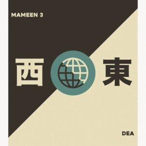 Mameen 3/Dea - West & East Vol 1 - FAUVEPWE001 - FAUVE