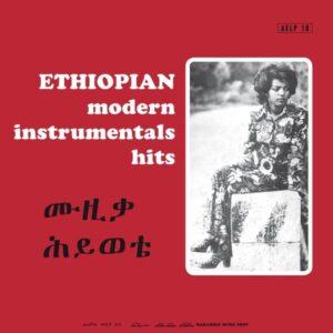 Various - Ethiopian Modern Instrumentals Hits - HS092VL - HEAVENLY SWEETNESS