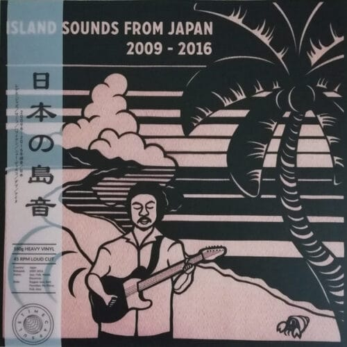 Various - Island Sounds From Japan 2009 - 2016 - TC007 - TIME CAPSULE