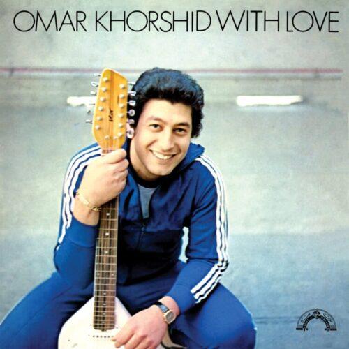 Omar Khorshid - With Love - WWSLP45 - WEWANTSOUNDS