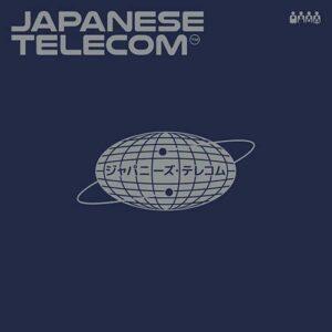 Japanese Telecom - Japanese Telecom EP - CAL016 - CLONE AQUALUNG SERIES