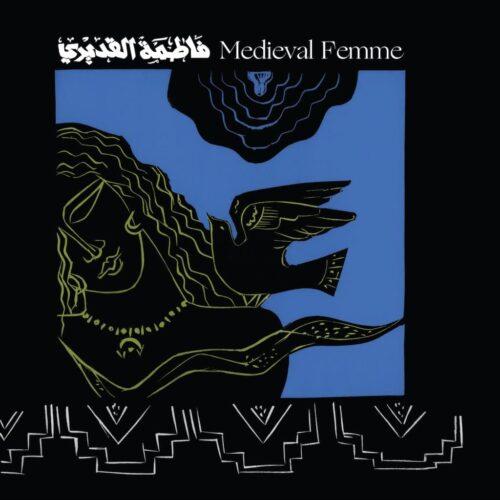 Fatima Al Quadiri - Medieval Femme - HDBLP57 - HYPERDUB