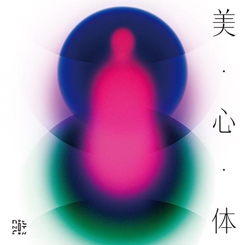 Unknown Me - Bishintai - NNF-360-LP - NOT NOT FUN