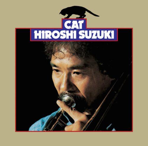 Hiroshi Suzuki - Cat - WRJ010LTD - WE RELEASE WHATEVER THE FUCK WE WANT