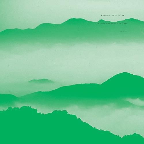 Randall McClellan - The Healing Music Of Rana Vol. 3 - ZORN-69 - AGUIRRE RECORDS