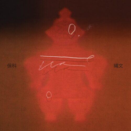 Hoshina Anniversary - Jomon - ESP099 - ESP INSTITUTE