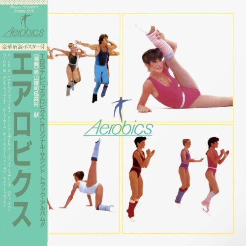 Yuji Toriyama/Ken Morimura - Aerobics - GLOSSY006 - GLOSSY MISTAKES