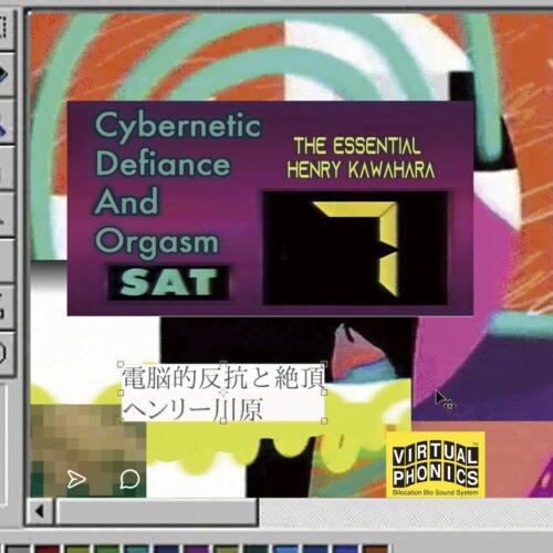 Henry Kawahara - Cybernetic Defiance and Orgasm: The Essential Henry Kawahara - EM1197LP - EM RECORDS