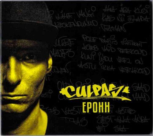 Culpas - Epohh - LJLGNS078CD - LEJAL GENES