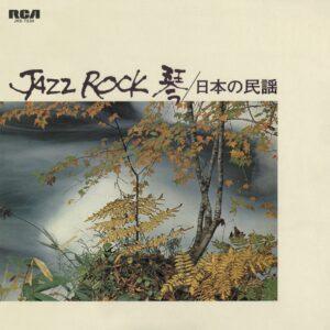 Tadao Sawai/Kazue Sawai/Takeshi Inomata/Norio Maeda/Hozan Yamamoto - Jazz Rock - MRBLP204 - MR BONGO