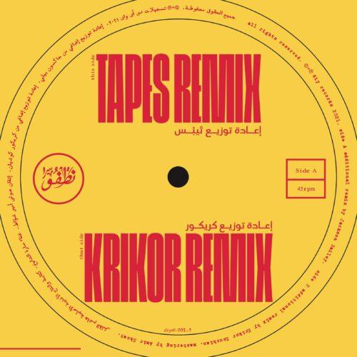 Dijit - Tapes & Krikor Remixes - DIY45-001-5 - DIY
