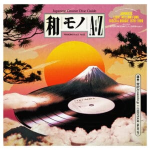 Various - Wamono a to Z Vol. Iii - Japanese Light Mellow Funk